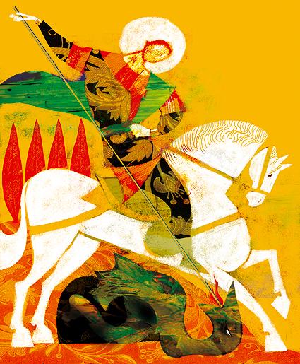 San Jorge en el Heraldo de Aragón